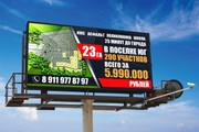 Разработаю дизайн билборда 69 - kwork.ru
