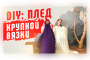 Сделаю превью для видеролика на YouTube 149 - kwork.ru