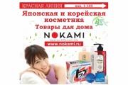 Наружная реклама 150 - kwork.ru