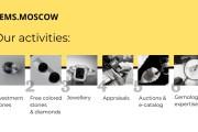 Стильный дизайн презентации 470 - kwork.ru