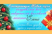 Сделаю 2 качественных gif баннера 191 - kwork.ru