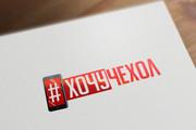 Разработаю винтажный логотип 170 - kwork.ru