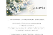 Html-письмо для E-mail рассылки 153 - kwork.ru