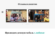 Сайт под ключ. Landing Page. Backend 521 - kwork.ru