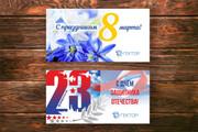 Дизайн флаера, листовки 85 - kwork.ru
