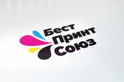 Сделаю стильные логотипы 143 - kwork.ru