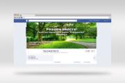 Создам стильную обложку для facebook 30 - kwork.ru