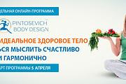 Сделаю 1 баннер с анимацией Gif 30 - kwork.ru
