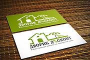 Логотип по вашему эскизу 35 - kwork.ru