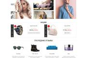 Разверну интернет-магазин на OpenCart OcStore+ установлю к нему шаблон 52 - kwork.ru