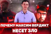 Креативные превью картинки для ваших видео в YouTube 125 - kwork.ru