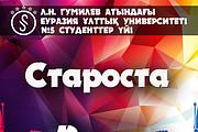 Хотите логотип вашей деятельности. Дизайн логотип 15 - kwork.ru