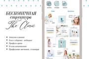 30000 шаблонов для Инстаграм, 5000 рекламных баннеров + много Бонусов 54 - kwork.ru