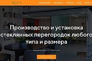 Platforma LP Creatium Сайт под ключ 64 - kwork.ru