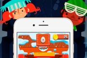 Продам 30 исходников мобильных игр и приложений на движке Unity 8 - kwork.ru