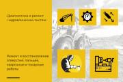 Стильный дизайн презентации 577 - kwork.ru