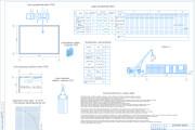 Выполнение планов, фасадов, деталей, схем 35 - kwork.ru