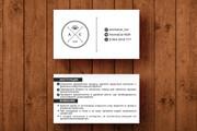 3 варианта дизайна визитки 151 - kwork.ru
