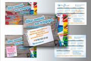 Дизайн визиток 82 - kwork.ru