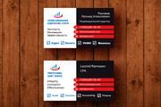 3 варианта дизайна визитки 134 - kwork.ru