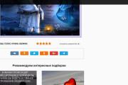 Доработка и исправления верстки. CMS WordPress, Joomla 180 - kwork.ru