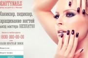 Вышлю коллекцию из 339 шаблонов Landing page + 23 PSD 7 - kwork.ru