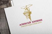Логотип, который сразу запомнится и станет брендом 254 - kwork.ru