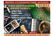 Реклама, полиграфия 18 - kwork.ru