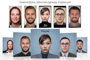 Удаление фона, дефектов, объектов 117 - kwork.ru
