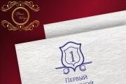 Логотип для Вас 26 - kwork.ru