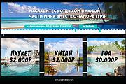 Разработаю обложку для вашего сообщества 35 - kwork.ru