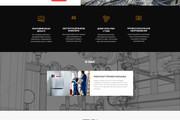 Создание сайта на WordPress 142 - kwork.ru