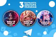 Оформление Telegram 68 - kwork.ru