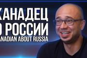 Обложка превью для видео YouTube 93 - kwork.ru