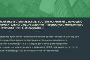 Стильный дизайн презентации 778 - kwork.ru