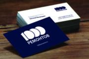Сделаю дизайн-макет визитной карточки 34 - kwork.ru