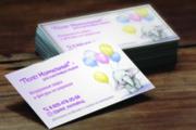 Сделаю дизайн-макет визитной карточки 33 - kwork.ru