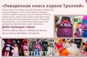 Стильный дизайн презентации 732 - kwork.ru