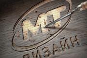 Лого бук - 1-я часть Брендбука 532 - kwork.ru