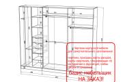 Конструкторская документация для изготовления мебели 184 - kwork.ru
