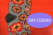 Обработка фотографий в фотошопе 133 - kwork.ru
