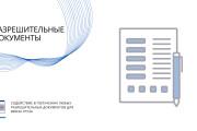 Стильный дизайн презентации 460 - kwork.ru