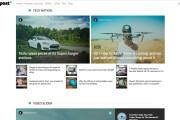 StuffPost - Премиум шаблон ВордПресс новостного портала, газеты, СМИ 8 - kwork.ru