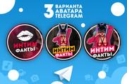 Оформление Telegram 92 - kwork.ru