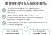Презентация 16 - kwork.ru