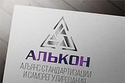 Эффектный логотип 190 - kwork.ru