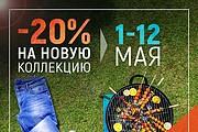 Дизайн Instagram 36 - kwork.ru