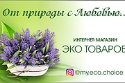 Дизайн визиток 113 - kwork.ru
