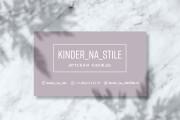 Дизайн визитной карточки 49 - kwork.ru