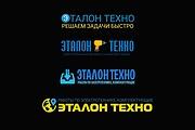 Создание логотипа для сайта 30 - kwork.ru